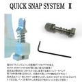 QUICK SNAP SYSTEM II クイック スナップ システムツー ボックスFIN用固定ボルト