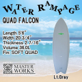 【送料無料】WATER RAMPAGE  ウォーターランページ サーフボード QUAD FALCON 5'6 ショートボード ソフトボード スポンジボード