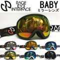 15-16 RAGE EYE INTERFACE ���Ρ��ܡ��ɥ������� BABY. �٥��ӥ� �ߥ顼��� ������ �쥤�����٥��ӡ�