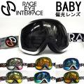 15-16 RAGE EYE INTERFACE ���Ρ��ܡ��ɥ������� BABY. �٥��ӥ� �и���� �ݥ�饤���� ������ �쥤�� �٥��ӡ�