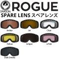 DRAGON ドラゴン ゴーグルスペアレンズ ROGUE [7色] 交換レンズ スノーボード スノーゴーグル 正規品