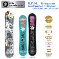 15-16 GRAY  グレイスノーボード R.P.M Grayman アールピーエム グレイマン
