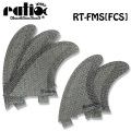 Ratio Fin レイシオフィン RT-FMS Black Stain Mes MLサイズ [FCS] FIVE FIN 5fin トライクアッドフィン