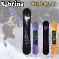 15-16 SABRINA サブリナ スノーボード GROOVY キャンバー レディース グルービー 正規品
