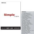 サーフィンDVD Simple by 重要人物 TOBDAS SURF DVD