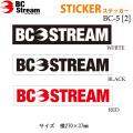 スノーボード ステッカー BC-Stream [BC-5] 【1】 ビーシーストリーム カッティングステッカー