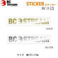 スノーボード ステッカー BC-Stream [BC-5] 【2】 ビーシーストリーム カッティングステッカー