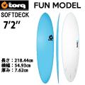 【送料無料】TORQ SurfBoard  トルク サーフボード softdeck 7'2 ファンボード エポキシ ソフトボード