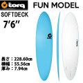 【送料無料】TORQ SurfBoard  トルク サーフボード softdeck 7'6 ファンボード エポキシ ソフトボード
