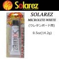 WAHOO 3分簡単ボードリペアー SOLAREZ ソーラーレズ 深い傷用 MICROLITE-WHITE MINI 0.5oz  リペアーグッズ