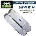 サーフボードケース ハードケース SUP サップボード DESTINATION ディスティネーション SUP DAY BAG SERIES SUP 9'6