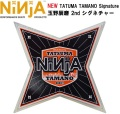 NINJA ベアリング ニンジャ スケートボード ベアリング NEW TAMANO TATUMA 玉野辰磨シグネチャーモデル ABEC7 オイルタイプ スターケース