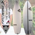 [予約商品5月・6月入荷予定]【送料無料】FIREWIRE SURFBOARDS ファイヤーワイヤー サーフボード THE SKYWALKER ザ・スカイウォーカー TOMO [LFT] ショートボード JAPAN LTD