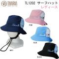 サーフハット レディース  [TL1202] サーフハット タバルア 帽子 レディース