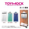 TOYMOCK �ȥ���å� �ͥå�ñ�� [�ݡ����֥�ϥ��å������⡦�����ס������ȥɥ�]