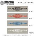 TRANSPORTER トランスポーター  NASA ステッカー  転写 20cmx4cm