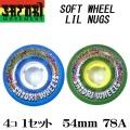 SATORI MOVEMENT【サトリムーブメント】スケートボード ソフトウィール Lil Nugs  [ブレントアシュリーモデル]54mm 78a
