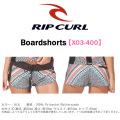 2015 RIP CURL リップカール レディース ボードショーツ X03-400【Boardshorts】