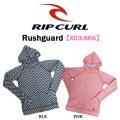 2015 RIP CURL リップカール レディース ラッシュガード X03-866【Rushguard】フード付き 長袖