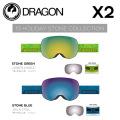 15-16 DRAGON �ɥ饴�� ���Ρ��ܡ��� �������� �쥤�ȥ�ǥ� STONE COLLECTION X2 �������ʡ�