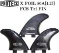 "PROTECK FIN 【プロテックフィン】 X-FOIL 4.25""[80A] FCS フィン トライフィン ソフトフィン"