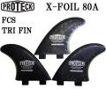"PROTECK FIN 【プロテックフィン】 X-FOIL 4.5""[80A] FCS フィン トライフィン ソフトフィン"