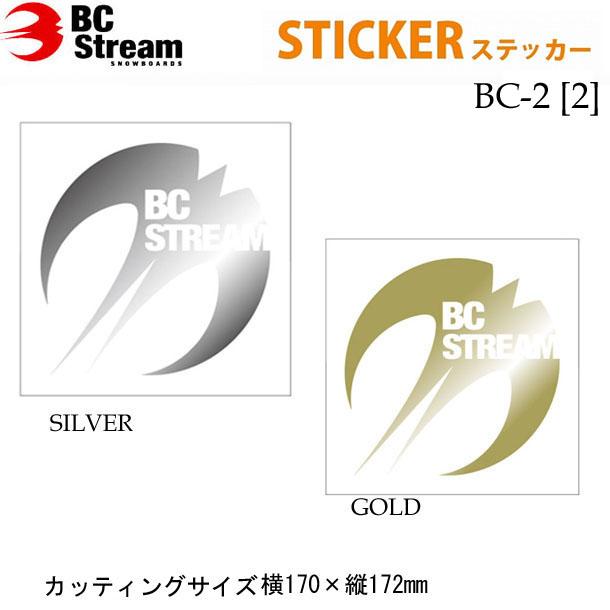 スノーボード ステッカー BC-Stream [BC-2]【2】 ビーシーストリーム カッティングステッカー