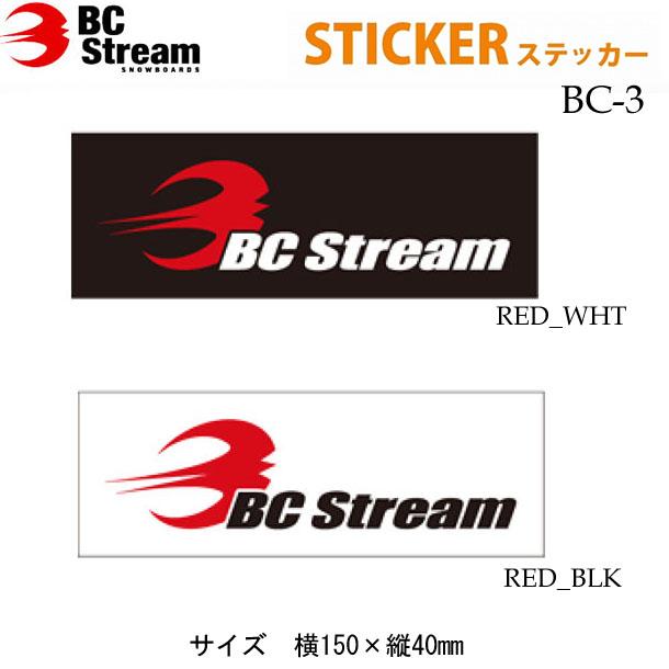 スノーボード ステッカー BC-Stream [BC-3] ビーシーストリーム カッティングステッカー