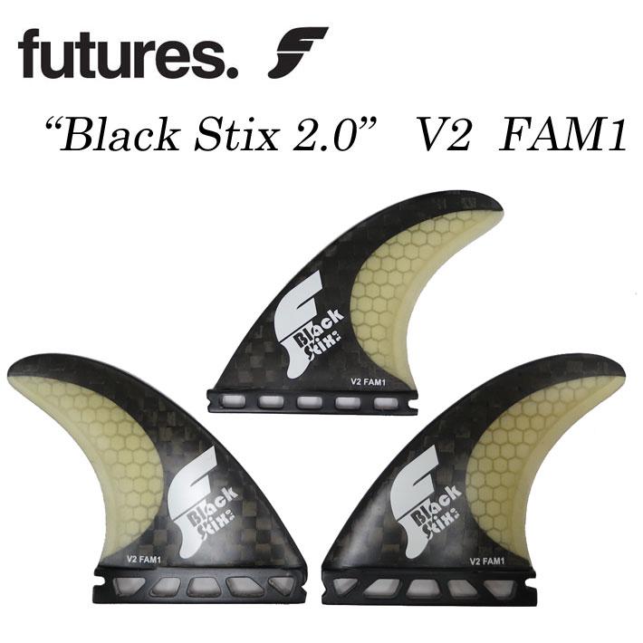[現品限り特別価格] FUTURE FINS フューチャーフィン BLACK STIX 2.0 V2 FAM1 TRI トライフィン ショートボードフィン