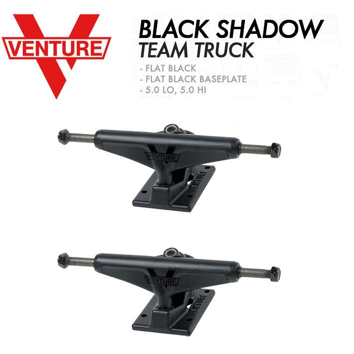 VENTURE TRUCK ベンチャー トラック BLACK SHADOW ブラックシャドウ パーツ [4]