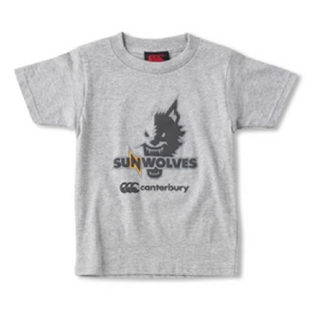サンウルブズ キッズ Tシャツ [R37162SJ](100/120/140/150、ミディアムグレー/ブラック/レッド)