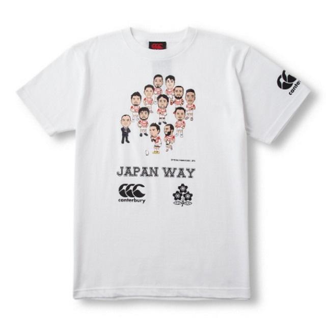 ≪30%OFF≫【カンタベリー】ジャパンウェイ Tシャツ [RA35942](ホワイト・レッド/S~XL)