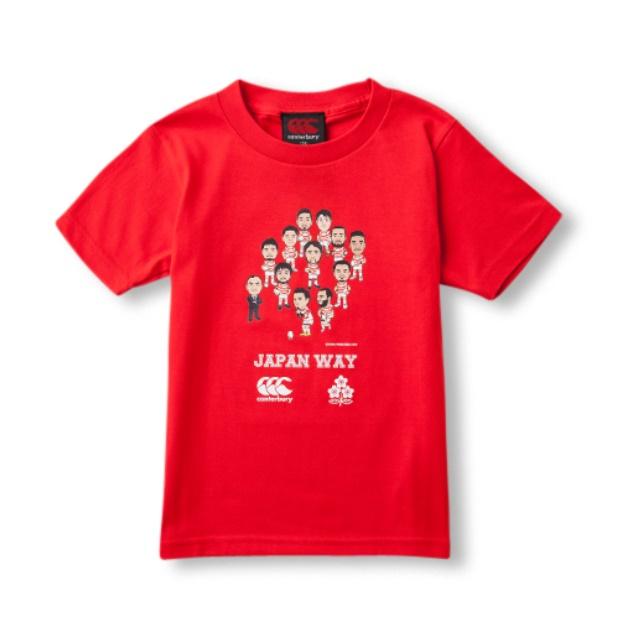 ≪30%OFF≫【カンタベリー】キッズ ジャパンウェイ Tシャツ [RAJ35945](ホワイト・レッド/100~140)