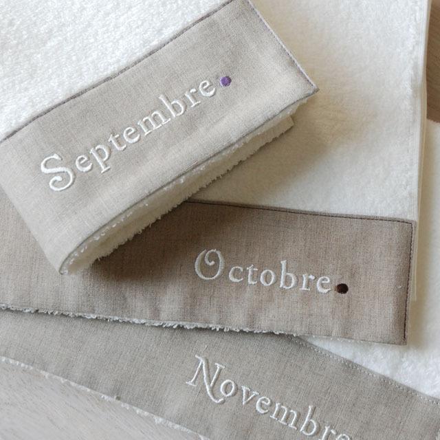 フランジュールの高級タオル、モアのギフトセット。1~13月をフランス語で刺繍しています。