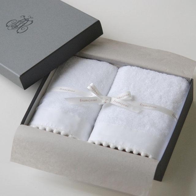 フランジュールのタオルギフトセット『ボンボンタオル』 ネイビーと白の上品なカラー。結婚式の引き出物や、内祝い、様々なシーンに。