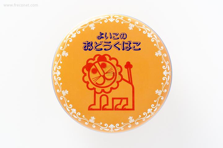 デビカ めもかん らいおん A(033201)【宅急便配送】