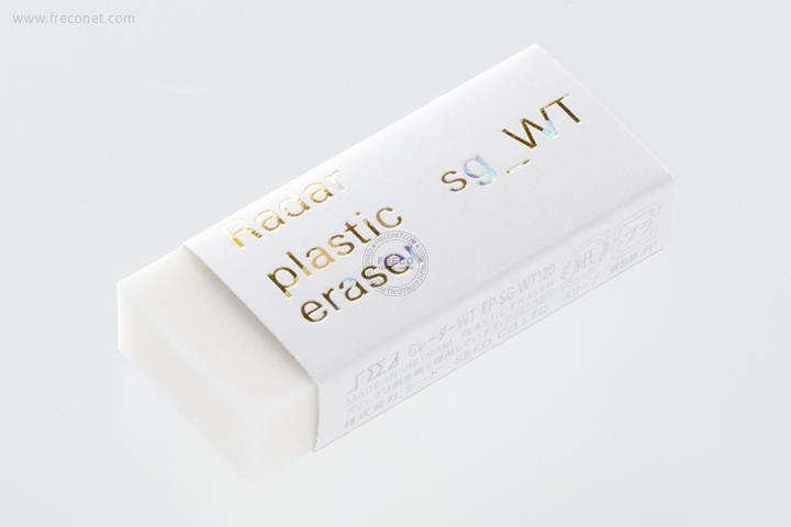 シード Gレーダー ホワイト(EP-SG-WT120)【クロネコDM便OK】