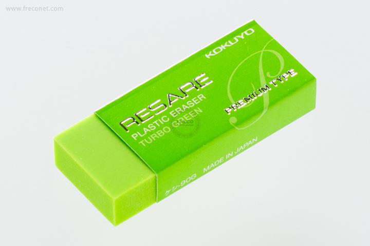 コクヨ リサーレプレミアム グリーン(ケシ-90G)【クロネコDM便OK】