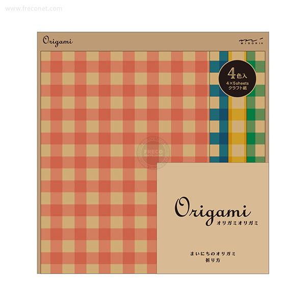 オリガミ <15角> クラフト チェック柄(34415-006)【メール便OK】