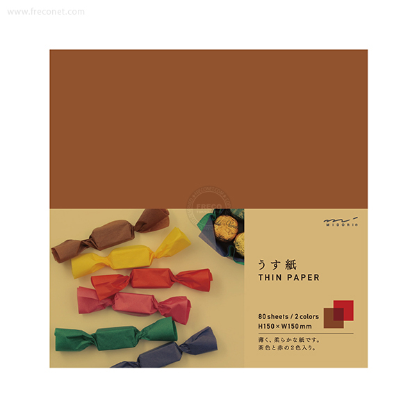 うす紙 <15角> 茶・赤(34432-006)【メール便OK】