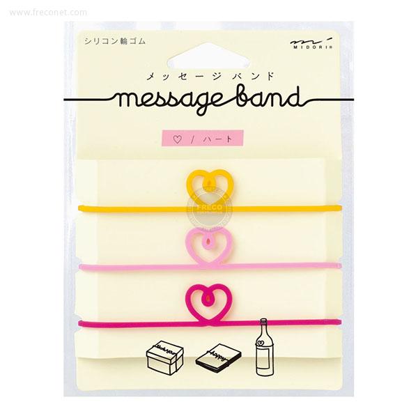 メッセージバンド ハートマーク柄(62304)【メール便OK】