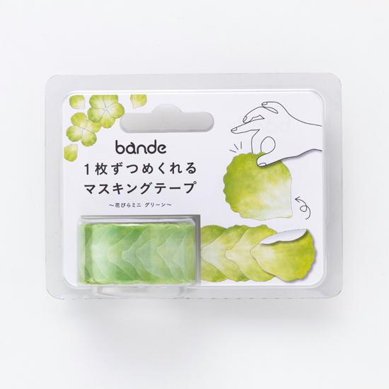 bande マスキングロールステッカー 花びらミニ グリーン(BDA 177)【宅急便配送】