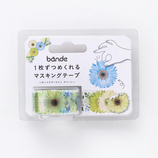 bande マスキングロールステッカー ガーベラブーケミニ グリーン(BDA 215)【宅急便配送】