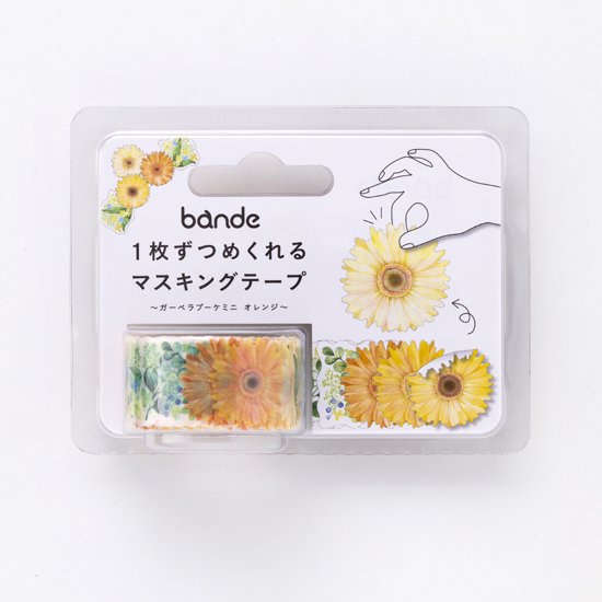 bande マスキングロールステッカー ガーベラブーケミニ オレンジ(BDA 216)【宅急便配送】