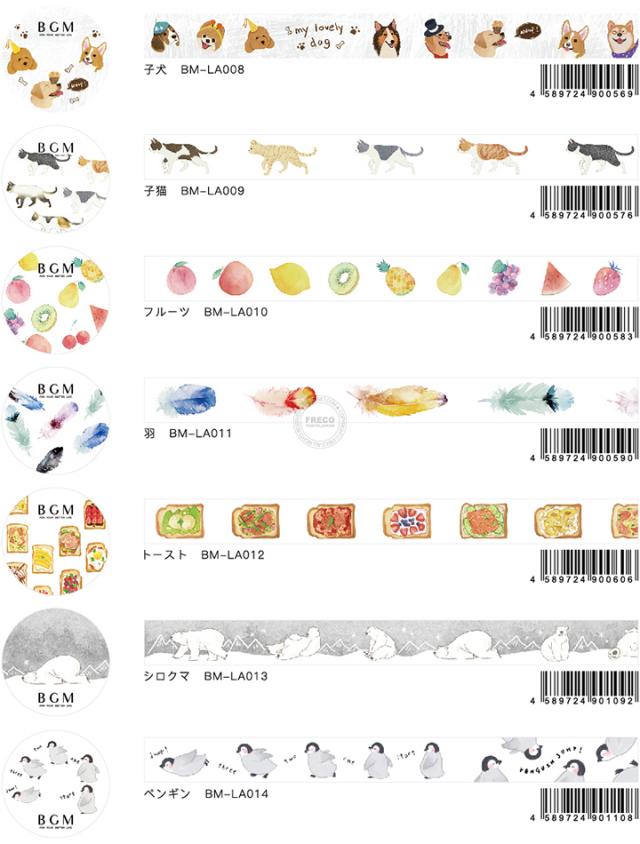 BGMマスキングテープ Life 15mm(BM-LA008~014)【クロネコDM便OK】