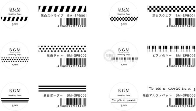 BGMマスキングテープ スペシャル ブラック&ホワイト(BM-SPB001~006)【クロネコDM便OK】