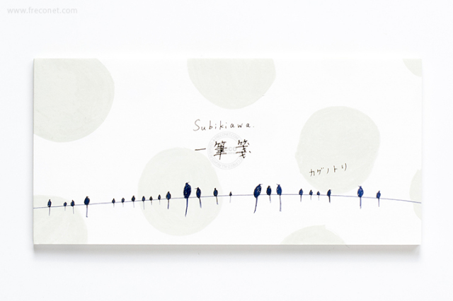 Subikiawa 一筆箋 カゲノトリ(23-812)【クロネコDM便OK】
