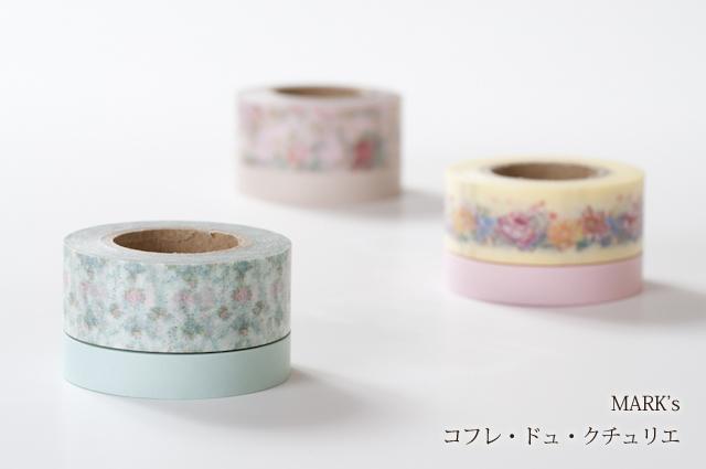 コフレ・ドュ・クチュリエ(CTR-MKT6)