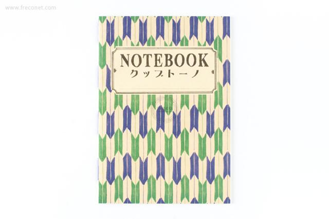 ハイカラノートブック A5 ムスメ(69-10814-012)【クロネコDM便OK】