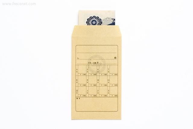 ミニ封筒 / 月謝袋ミニ(FM-G)【クロネコDM便OK】